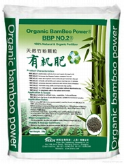 100% natural Bamboo Granular Organic fertilizer