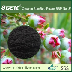 100% natural organic powder fertilizer for crops
