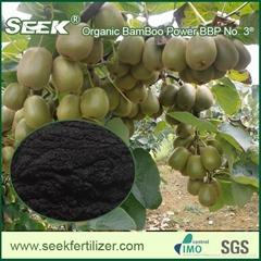 100% Bamboo Organic powder Fertilizer manufacture