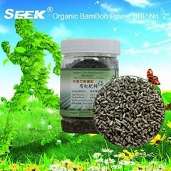 100% natural agricultural Organic fertilizer