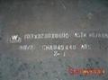 Supply GIS3103  SB410, SB450, SB480