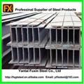 Hot Rolled H Steel beams