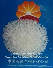 hydrogenated C5 aliphatic resin