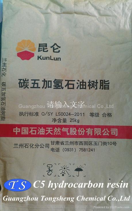hydrogenated C5 aliphatic resin 4