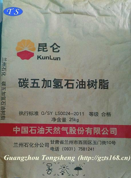 C5 hydrocarbon resin LH100-2 for hot melt adhesive 2