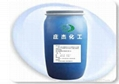 活性染料印花白地防沾污皂洗劑ZJ-RH8305 1