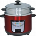 Cylinder Rice Cooker 1