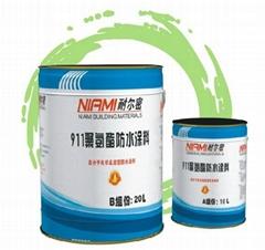 NM-606 911聚氨酯防水塗料