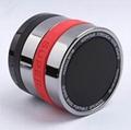 2013新款藍牙音箱 便攜迷你手機音箱 可接聽電話智能音箱 2