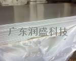 韓鋁1050