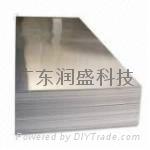 機箱機櫃鋁板 1
