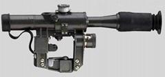 Antique RiflescopePSO-1
