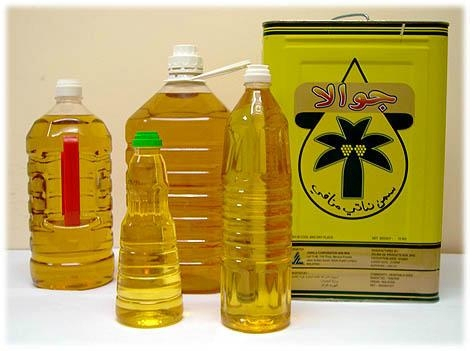 Palm Edible oil for Cooking 2