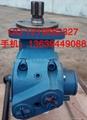 擺線液壓馬達魚機用BM產品 3