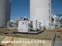 Petroleum Oil Project with Nitrogen Generator in Indonesia