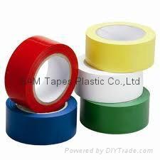 Nice quality pvc tape