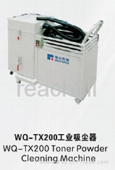toner powder cleaning machine