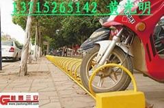 卡位式自行車停車架