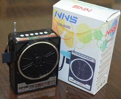 FM radio with usb/sb/mp3 speaker