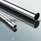 佛山304不锈钢装饰管厂价供应