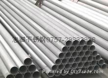 不鏽鋼工業無縫管