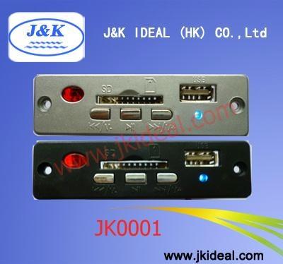 JK2503_Recorder_USB_SD_MP3_module.jpg