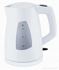 Fashionable new model water electrical kettle