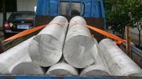 沪程  美铝ALCOA6061铝卷材-ALCOA6061铝卷