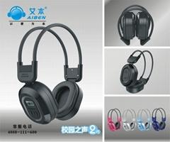 天津艾本校园之声2代英语听力耳机