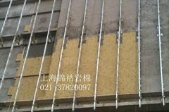 外墙专用岩棉板