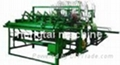 Grassland Fence Automatic Weaving Machine 1