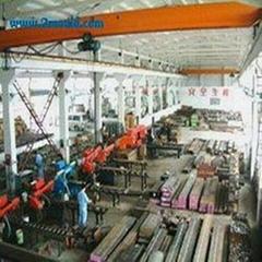东莞华辰模具钢材有限公司