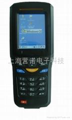 RFID手持機
