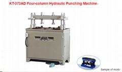 Four Column Hydraulic Punching Pressing Machine