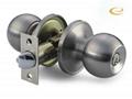 useful widely cylinder lock