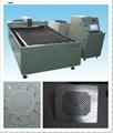 鋁板金屬激光切割機