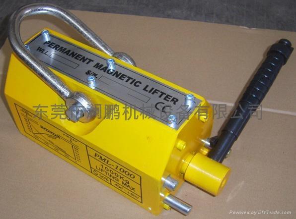 永磁吸盤強力磁鐵 3