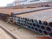 API 5L 焊管