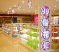 上海服飾展櫃 2