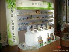 上海化妝品展櫃