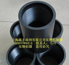 上海周边纯锰系磷化加工价格是多少?