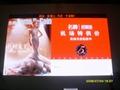 節能led大型屏幕 1