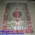 Handmade Silk Rugs Persian Carpets For Sale 1261