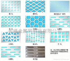 不锈钢冲孔网, 穿孔金属板,穿孔板筛,数控冲孔网,板筛