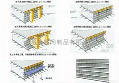 快易收口网,免拆模板网,护角网, 有筋扩张网,墙体抹灰网