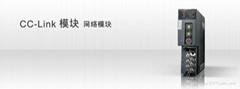 三菱Q-PLC CC-LINK模块