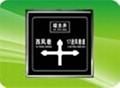 礦用隔爆兼本質安全LED安全應急燈箱 5