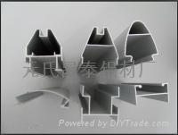 哈尔滨办公屏风铝材