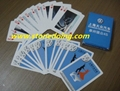 Promotional Playing Cards 2
