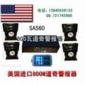 SA560道奇大功率警报器